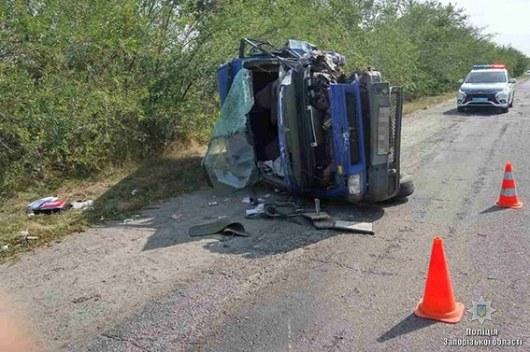 ВЗапорожье нетрезвый шофёр насмерть сбил полицейского